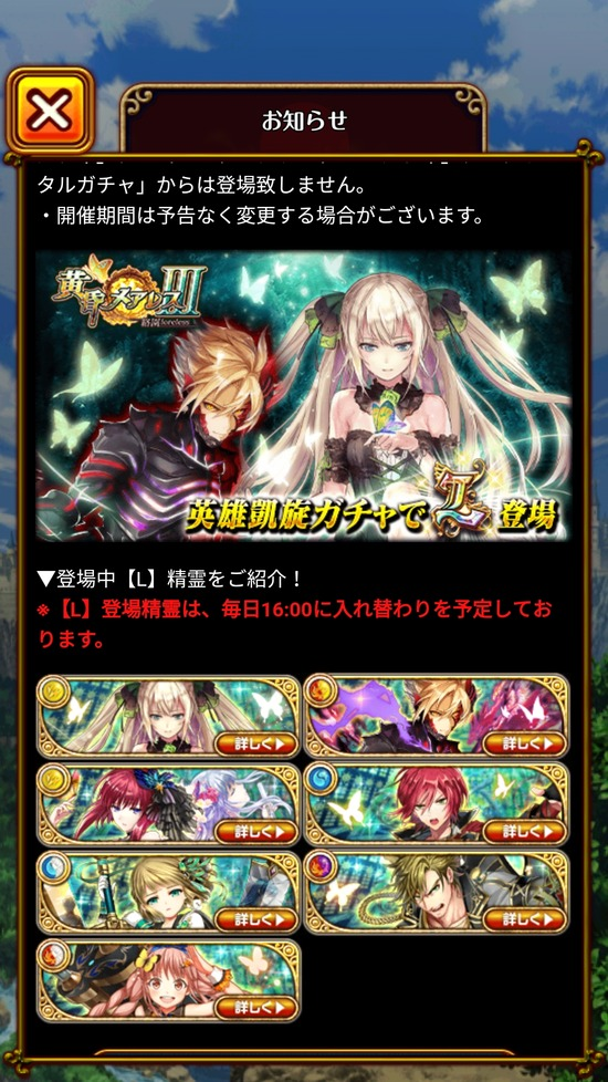 Screenshot_20180912-103518