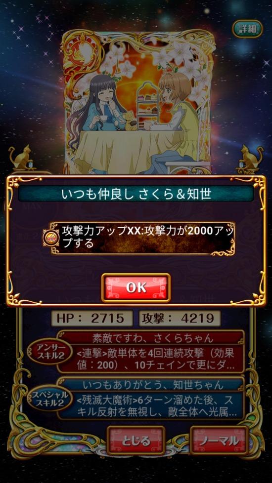 Screenshot_20180615-161027