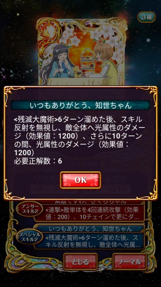 Screenshot_20180615-161035
