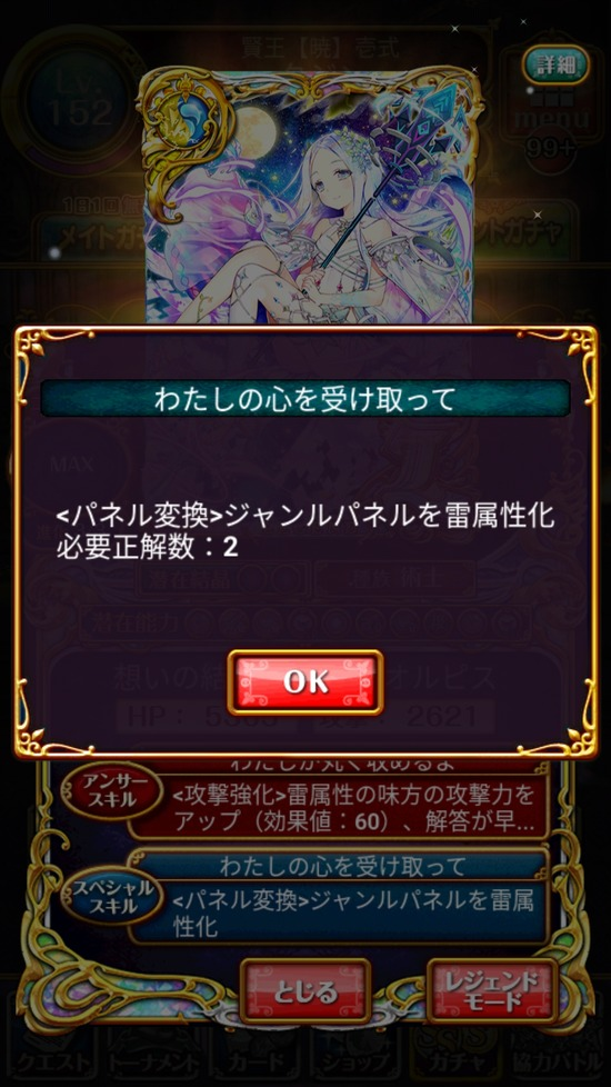 Screenshot_20180531-161729