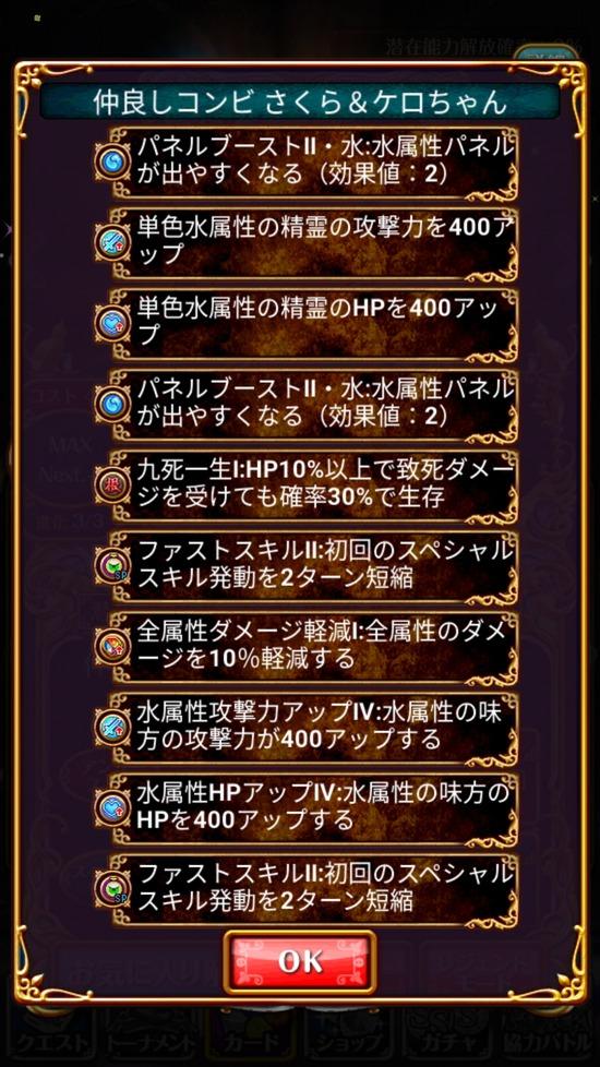 Screenshot_20180616-093551