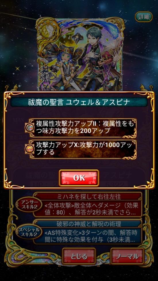 Screenshot_20181031-160529