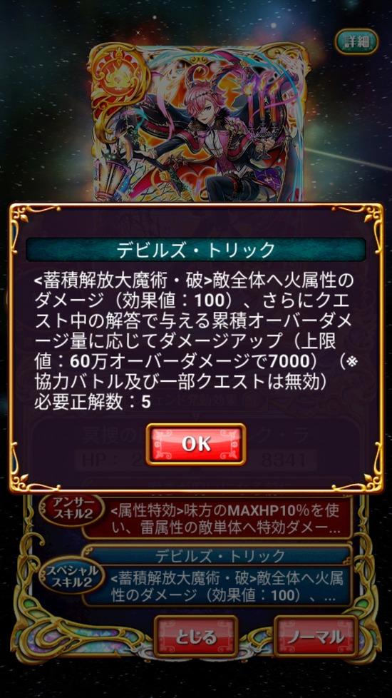 Screenshot_20181031-160456