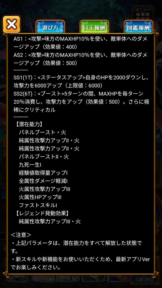 Screenshot_20180930-183312