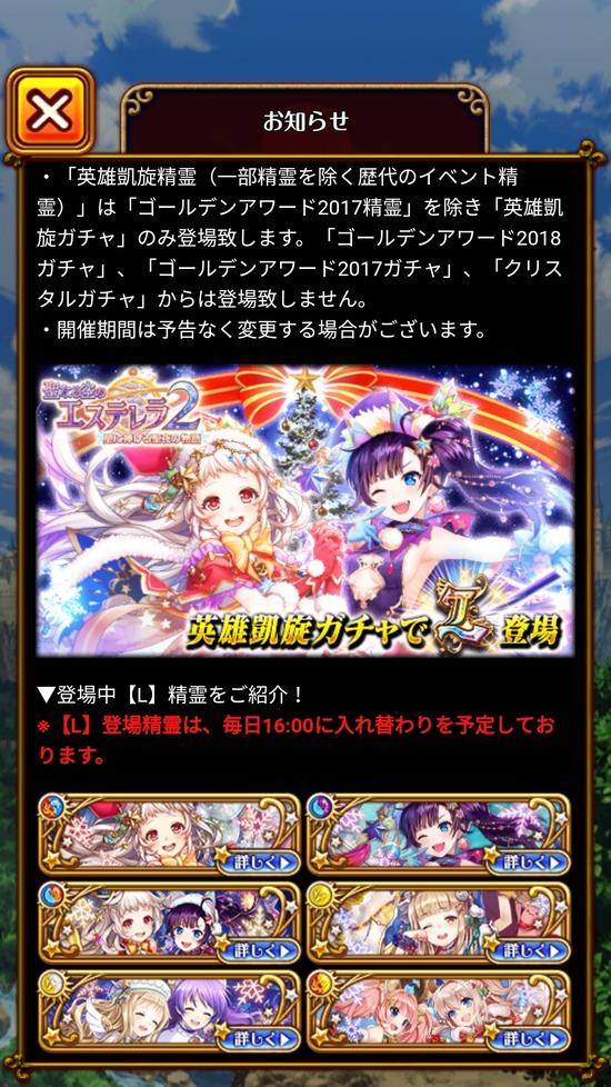 Screenshot_20180919-170834