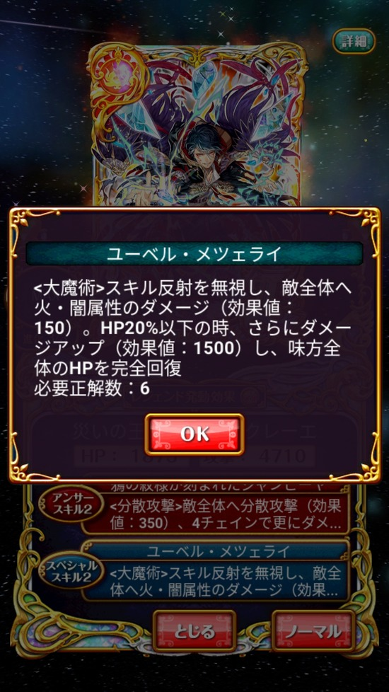 Screenshot_20180518-160948