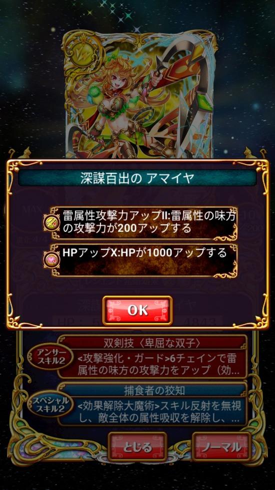 Screenshot_20180921-155445