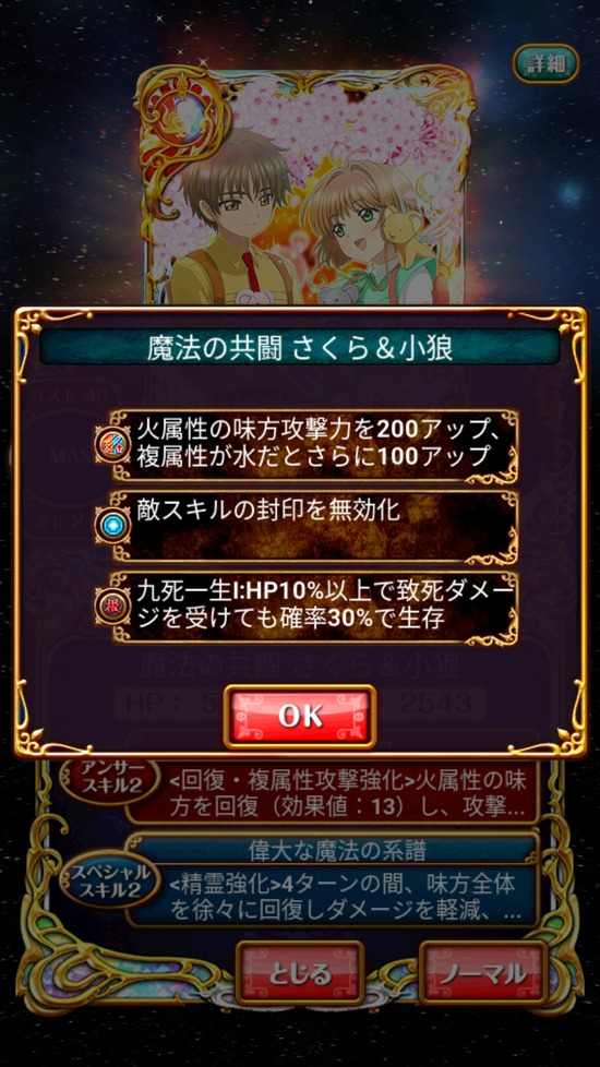 Screenshot_20180615-160949