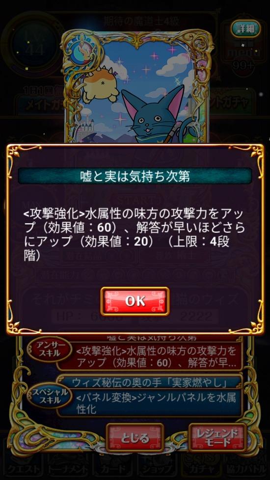 Screenshot_20180831-163026