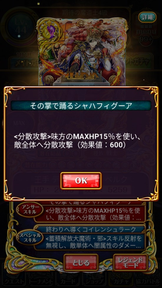 Screenshot_20180831-162600