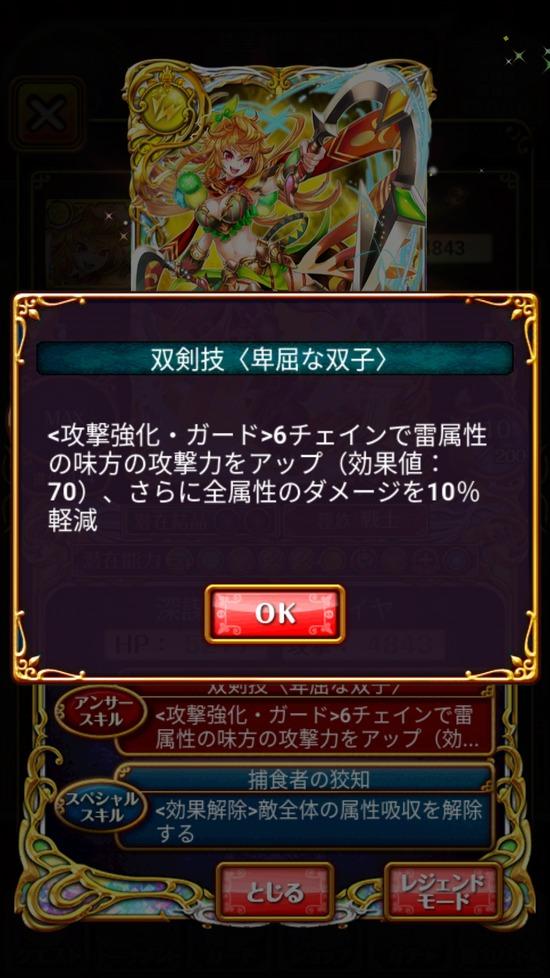 Screenshot_20180921-155433