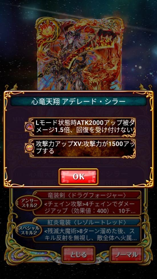 Screenshot_20180921-155021