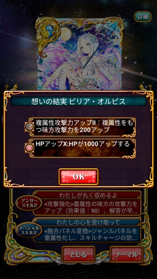 Screenshot_20180531-161734