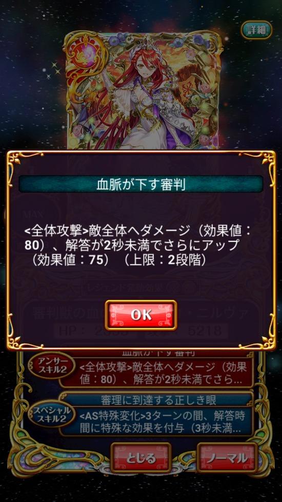 Screenshot_20180831-162747