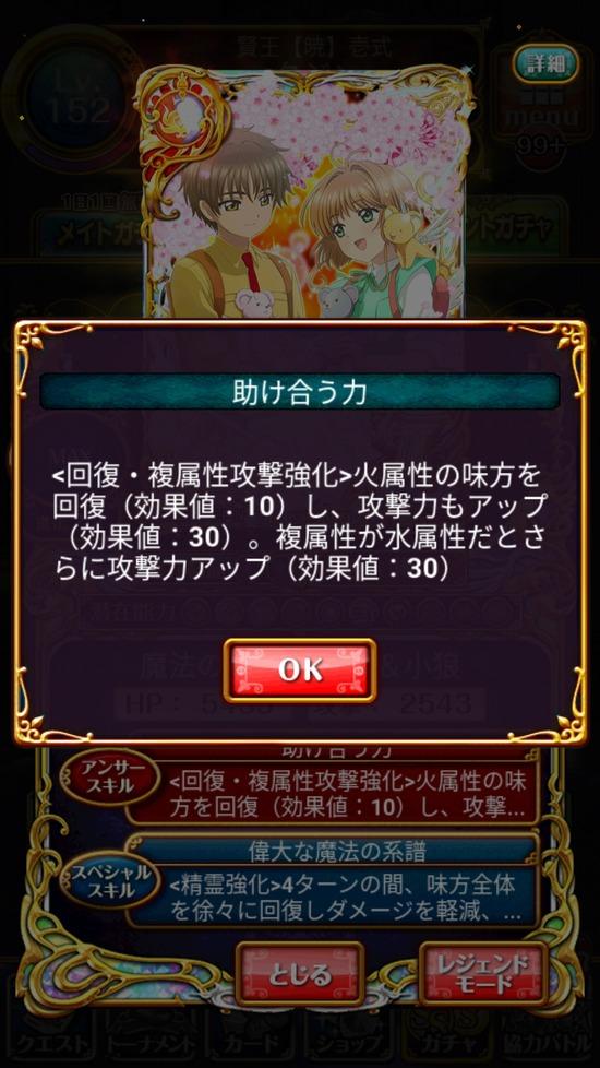 Screenshot_20180615-160941