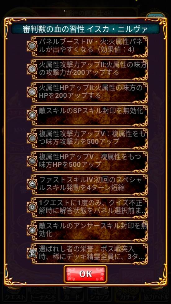 Screenshot_20180831-162726