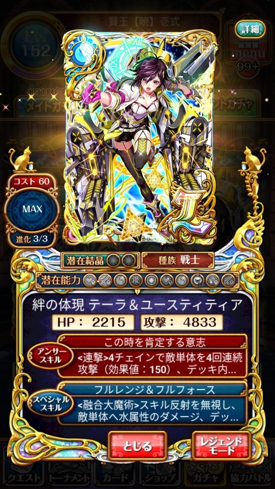 Screenshot_20180531-161635