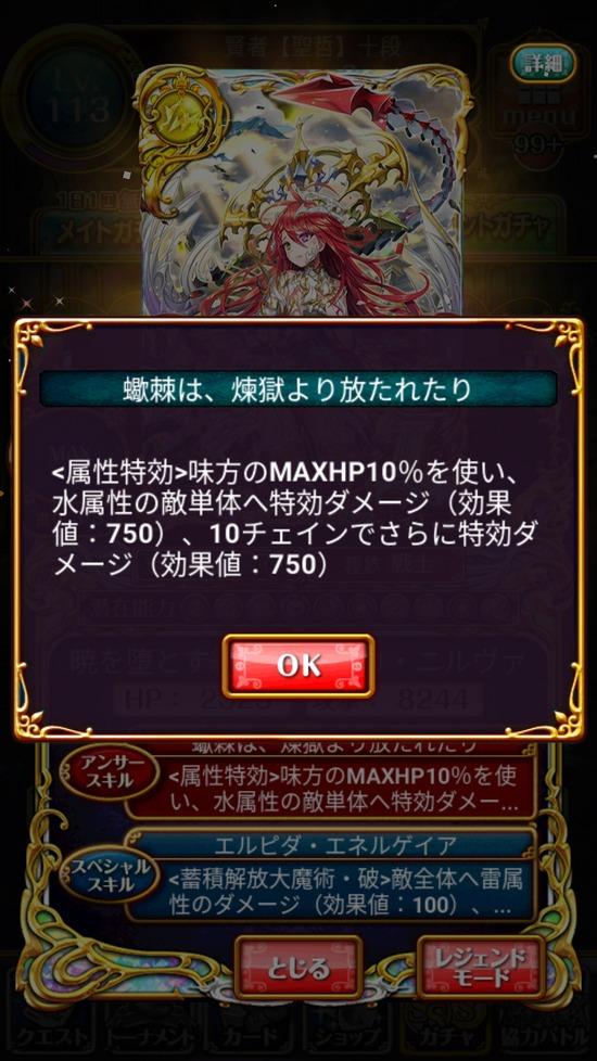 Screenshot_20180928-160218