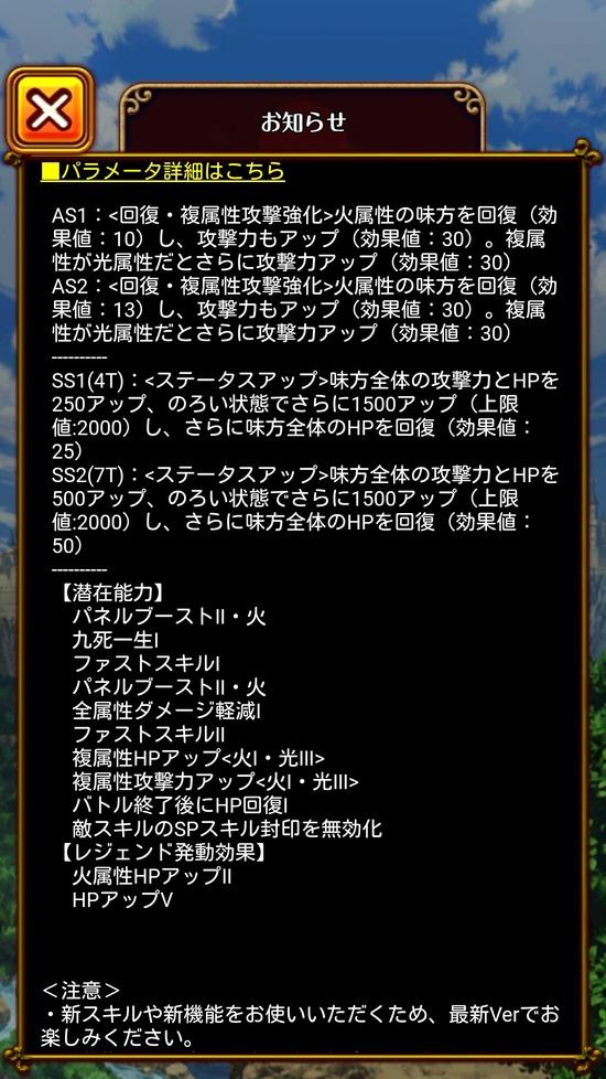 Screenshot_2017-04-21-16-02-18[1]