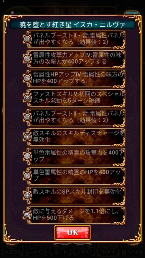 Screenshot_20180928-160215