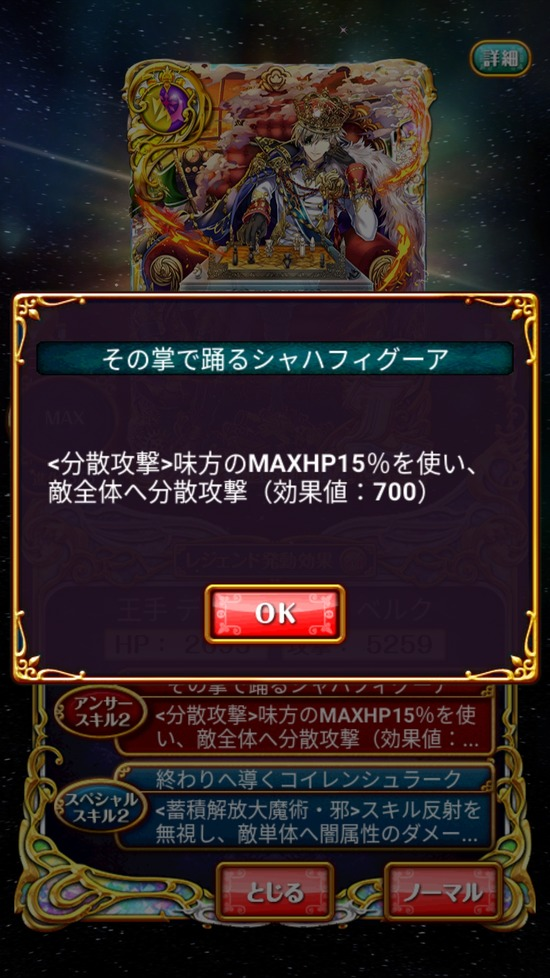 Screenshot_20180831-162611