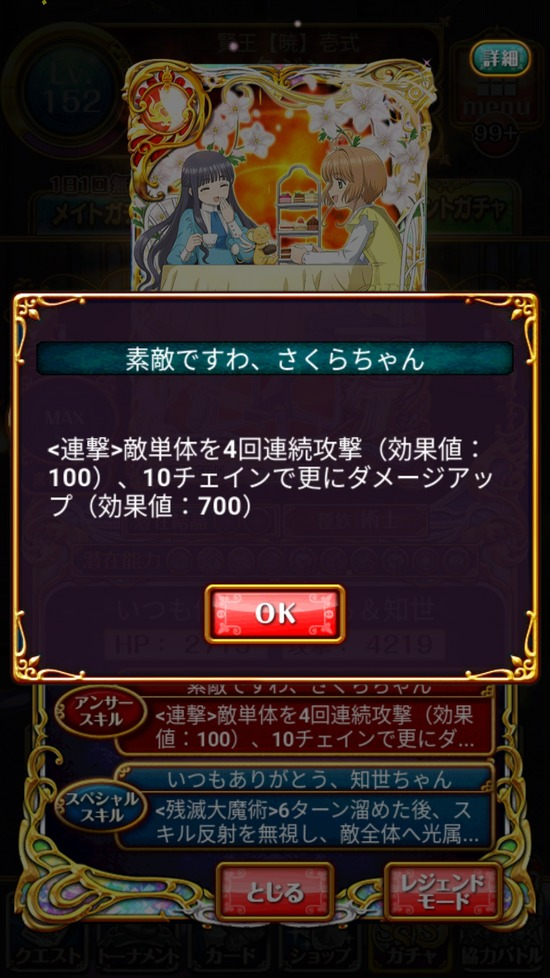 Screenshot_20180615-161018