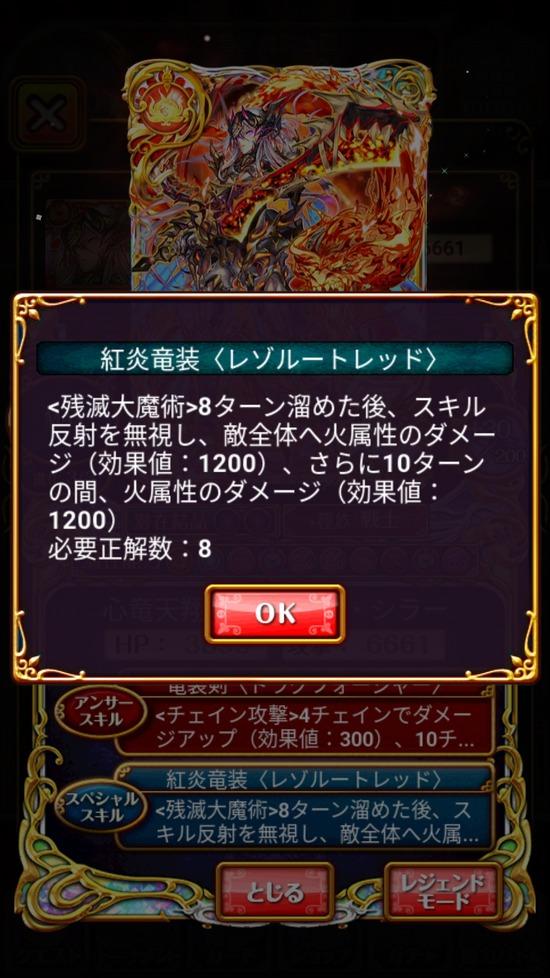 Screenshot_20180921-155017