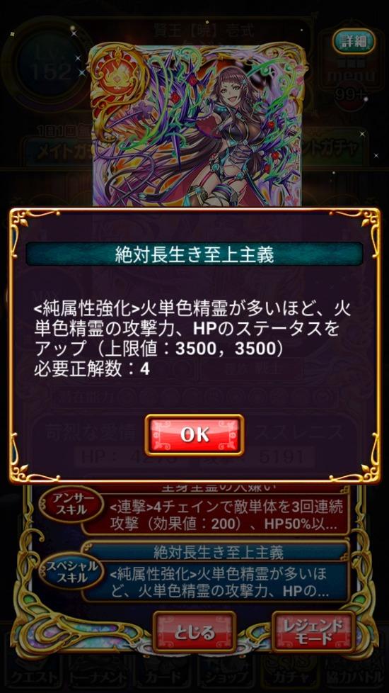 Screenshot_20180531-161809