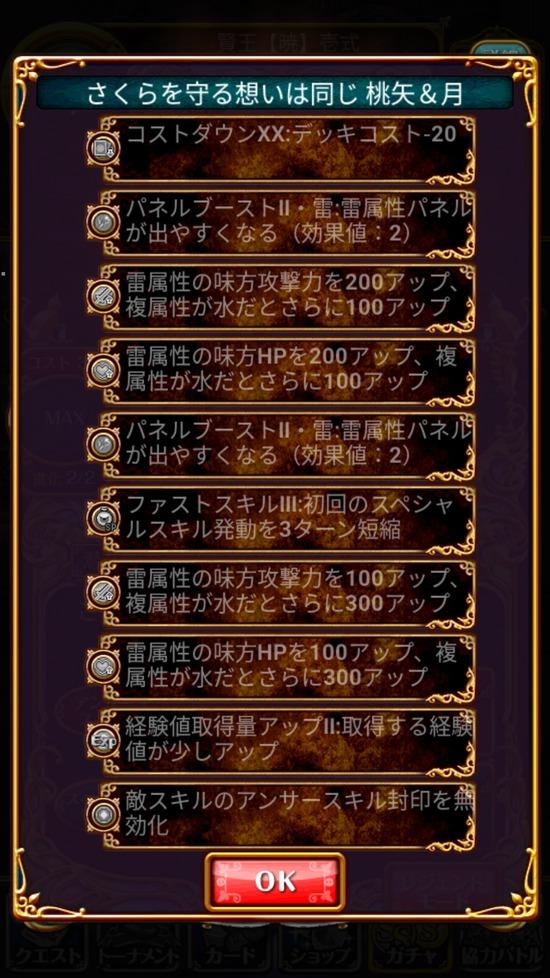 Screenshot_20180615-161054