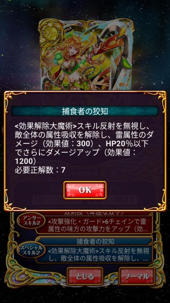 Screenshot_20180921-155452