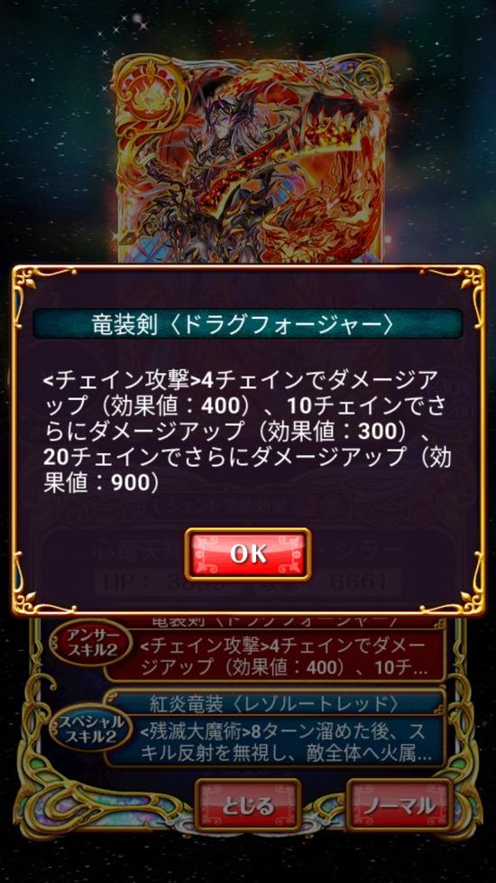 Screenshot_20180921-155027