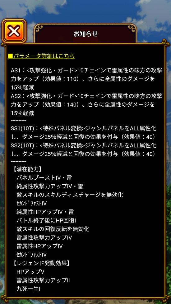 Screenshot_20180921-160223