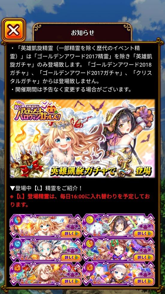 Screenshot_20180914-184830
