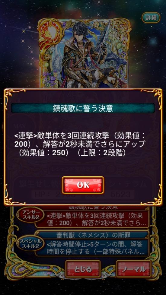 Screenshot_20180831-162840