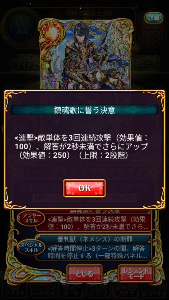 Screenshot_20180831-162827