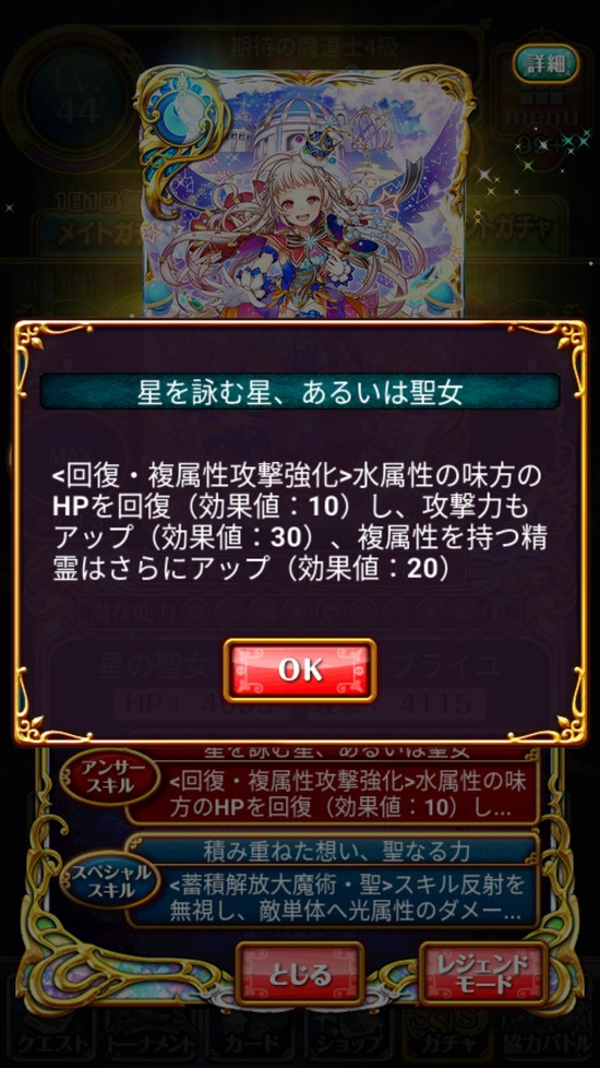 Screenshot_20180831-162647