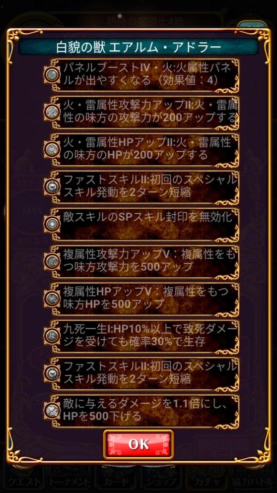 Screenshot_20180913-160649