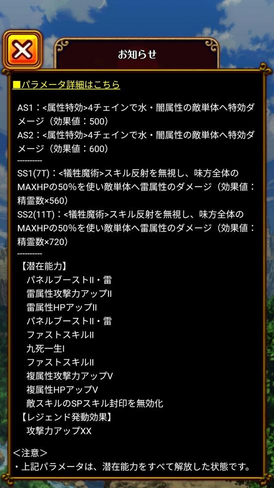 Screenshot_20181026-160328