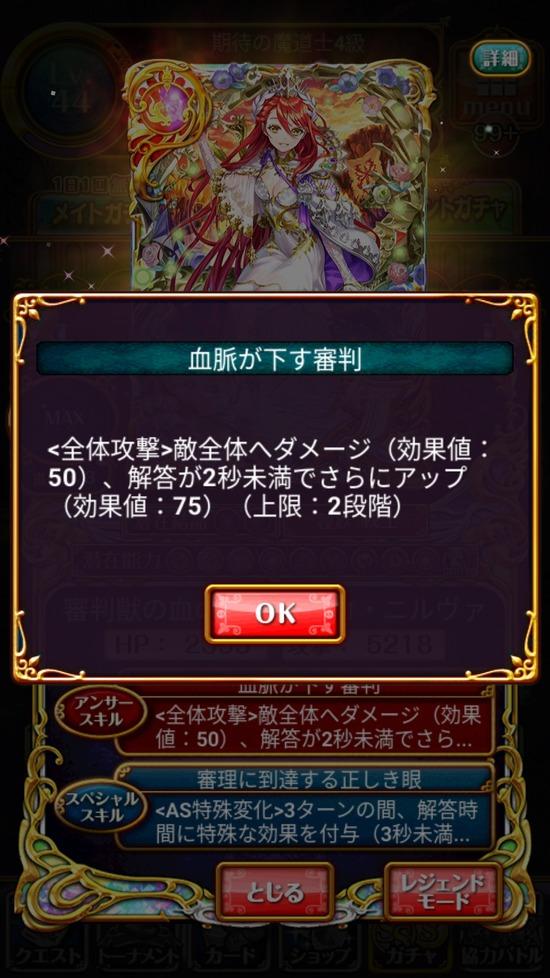 Screenshot_20180831-162729