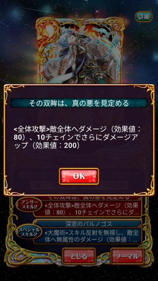 Screenshot_20180928-160335
