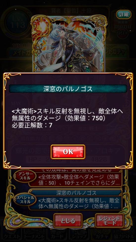 Screenshot_20180928-160326