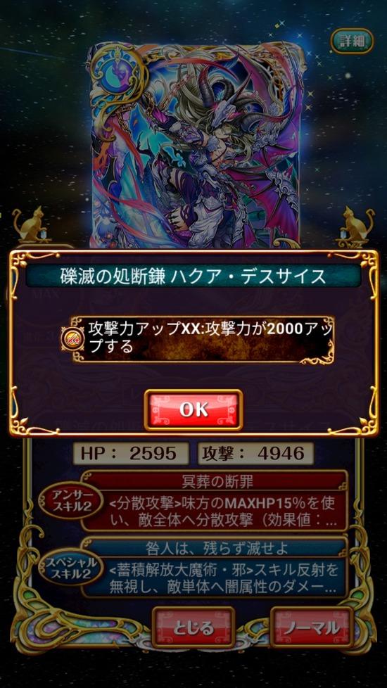 Screenshot_20180731-160956