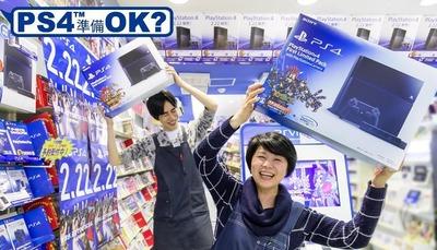 1803390e s - 秋谷久子ゲームズマーヤ店長が凄い!閉店の理由とは?