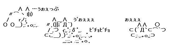 914_01