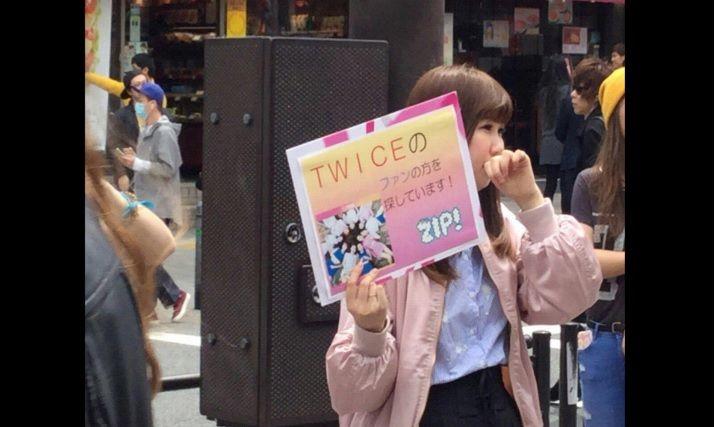 【話題】TWICEがМステに初出演 [無断転載禁止]©2ch.netYouTube動画>16本 ->画像>136枚