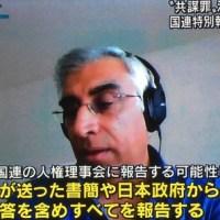 蓮舫が恥ずかしすぎる醜態晒して赤っ恥www 国連事務総長「民進党と日本メディアは馬鹿だろ? 国連は日韓合意を全面支持。ケナタッチとかいう奴は国連本部と関係ないから」
