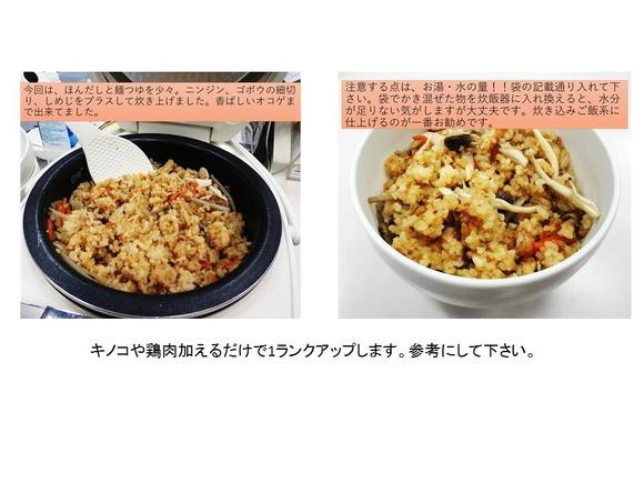Riz cuit riz prégélatinisé