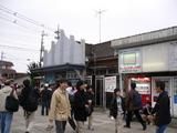 鉾田駅前3