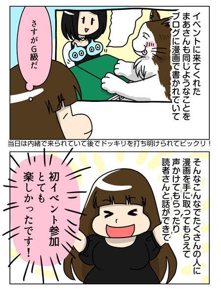 93 ヲチ えむ こ