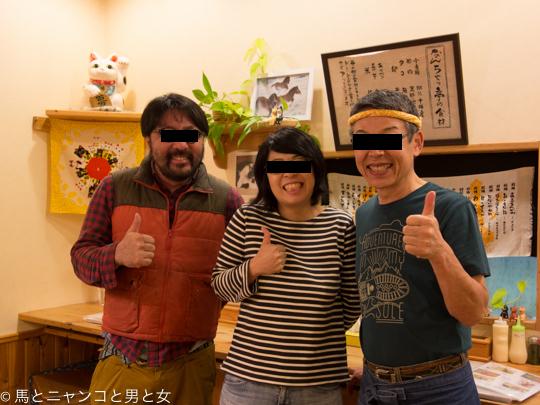 https://i2.wp.com/livedoor.blogimg.jp/umanyan/imgs/c/5/c5f5e17a.jpg?w=1200